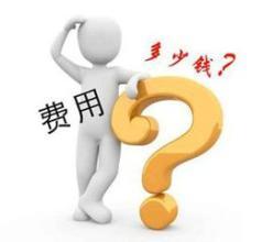 在淮安做包皮手术费用是多少?这些担心你有吗?