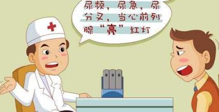 尿频尿急如何治疗?引起尿频尿急的原因