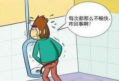 前列腺炎对男性身体造成的伤害有多大?