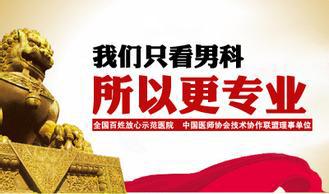 淮安男科医院正规不乱收费【揭露中国看病贵的三大原因】