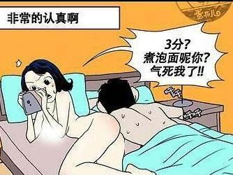 男性性生活时间短怎么办?早泄是否等于性生活时间短?