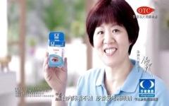 """起底""""洗脑神药"""",你被广告误导过吗?"""
