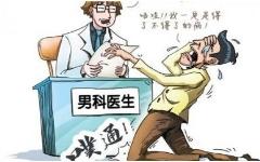 尿道口流脓能自愈吗?如何减轻不适?