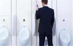 经常尿路感染怎么回事?你是***发人群吗?