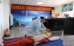 我院组织开展5.12***护士节心肺复苏操作技能竞赛