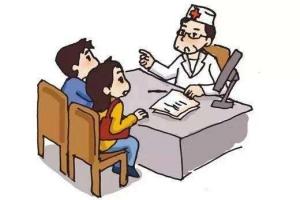 淮安男人要小孩之前该去医院哪个科检查?