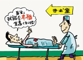 淮安看前列腺炎多少钱 【这几个方面要考虑到】